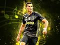 Cristiano Ronaldo y la música