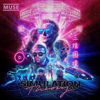 Pressure - Single de Muse
