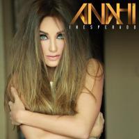 Canción 'Eres' del disco 'Inesperado' interpretada por Anahi