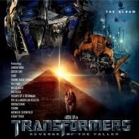Canción 'Capital M-E' del disco 'Transformers: Revenge of the Fallen – The Album' interpretada por Taking Back Sunday