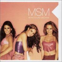 Canción 'Alguien Que Te Quiera' del disco 'MSM' interpretada por Miami Sound Machine