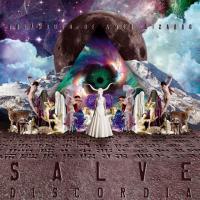 Baila Sumeria - Triángulo de Amor Bizarro