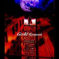 Canción 'Dybbuk' del disco 'Crescent' interpretada por Gackt