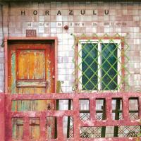 Canción 'Ya que te pierdo' del disco 'El que la lleva la entiende' interpretada por Hora Zulú