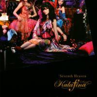 Seventh Heaven de Kalafina