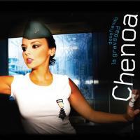Canción 'Gatúbela' del disco 'Desafíando la gravedad' interpretada por Chenoa