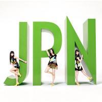 Canción '575' del disco 'JPN' interpretada por Perfume