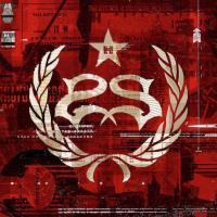Canción 'St. Marie' del disco 'Hydrograd' interpretada por Stone Sour
