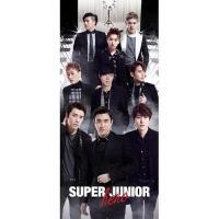Hero de Super Junior