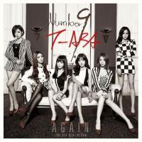 Canción 'Don't Leave' del disco 'Again EP' interpretada por T-ara