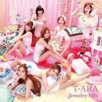 Canción 'Breaking Hearts' del disco 'Jewelry Box' interpretada por T-ara
