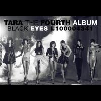 Canción 'Cry Cry' del disco 'Black Eyes EP' interpretada por T-ara