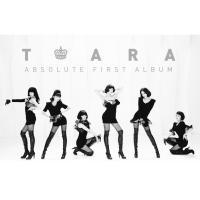 Canción 'Bye Bye' del disco 'Absolute First Album' interpretada por T-ara
