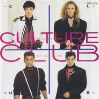 I PRAY letra CULTURE CLUB