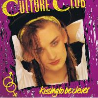 DO YOU REALLY WANT TO HURT ME letra CULTURE CLUB