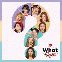 Canción 'Hot (Romanizada)' del disco 'What Is Love?' interpretada por Twice
