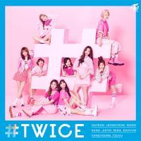 Canción 'Like Ooh-Ahh' del disco '#TWICE' interpretada por Twice