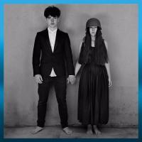 Canción 'Ordinary Love' del disco 'Songs of Experience' interpretada por U2