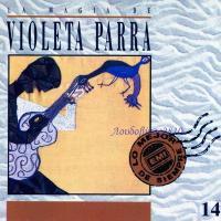 'Run run se fue pal norte' de Violeta Parra (La magia de)