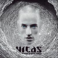 Canción 'The Seventh Element' del disco 'Философия Чуда (Philosophy of Miracle)' interpretada por Vitas