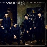 ONLY YOU letra VIXX