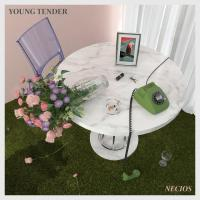 Si No Vas A Ser Tú - Young Tender