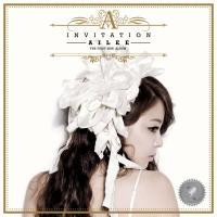 Canción 'I Will Show You' del disco 'Invitation - EP' interpretada por Ailee