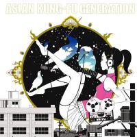 ソルファ (Sol-Fa) de Asian Kung-Fu Generation