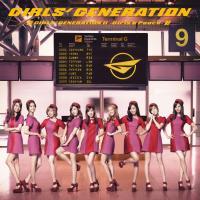 Canción 'T.o.p' del disco 'GIRLS' GENERATION II ~Girls & Peace~' interpretada por SNSD