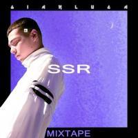 SSR Mixtape de Gianluca