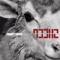 'Sheep (Alan Walker Relift)' de Lay (EXO) (LAY 02 SHEEP)