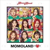 뿜뿜 (BBoom BBoom) - Momoland