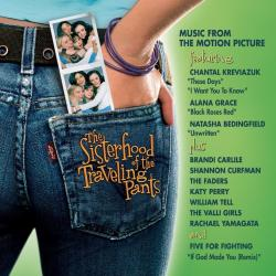 Simple - Katy Perry | The Sisterhood of the Traveling Pants (Music from the Motion Picture)