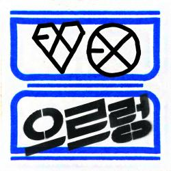 Growl - Exo-K | GROWL