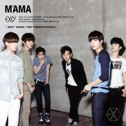 Disco 'MAMA' (2012) al que pertenece la canción 'Mama'