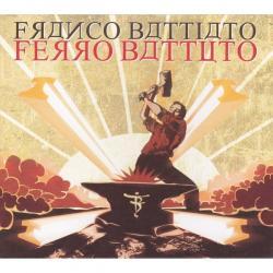 Disco 'Ferro Battuto' (2001) al que pertenece la canción 'Hey Joe'