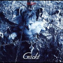 Disco 'MOON' (2002) al que pertenece la canción 'Death wish'