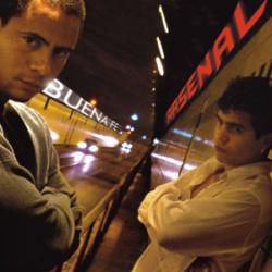 Disco 'Arsenal' (2003) al que pertenece la canción 'Intimidad'