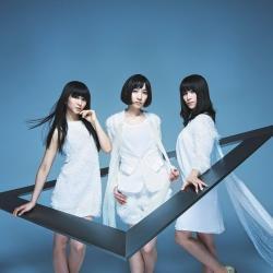 Disco 'Triangle' (2009) al que pertenece la canción 'Zero Gravity'