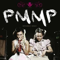 Päiväkoti - PMMP | Kovemmat kädet