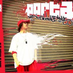 Disco 'No es cuestión de edades' (2006) al que pertenece la canción 'Este es mi rap'
