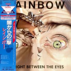 Straight Between the Eyes - Bring On The Night (Dream Chaser)