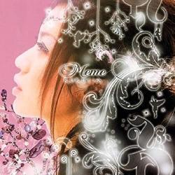 Disco 'ミーム (Meme)' (2005) al que pertenece la canción 'Chou no mori'
