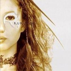 Disco 'R°' (2002) al que pertenece la canción 'Boku no uchou kimi no umi'