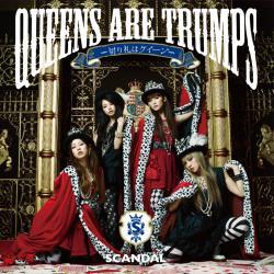 Disco 'Queens are trumps -切り札はクイーン-' (2012) al que pertenece la canción 'Harukaze'