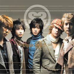 Fighter - Ss501 | Snow Prince