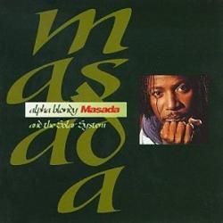 Disco 'Masada' (1992) al que pertenece la canción 'God Is One'