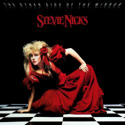 Disco 'The Other Side of the Mirror' (1989) al que pertenece la canción 'Whole Lotta Trouble'