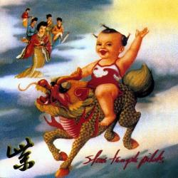 Disco 'Purple' (1994) al que pertenece la canción 'Kitchenware & Candy Bars'