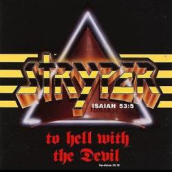 All Of Me - Stryper | To Hell With the Devil